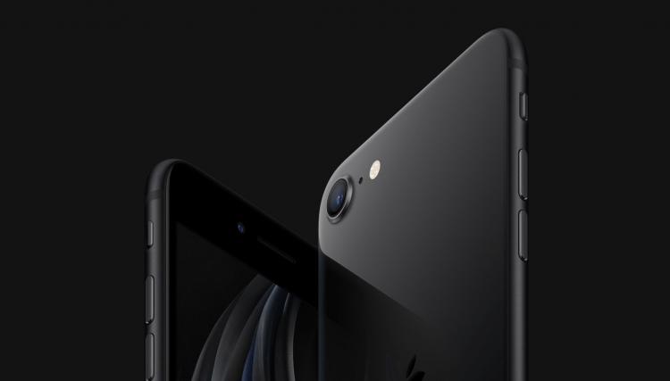 Jij kunt de iPhone SE winnen!